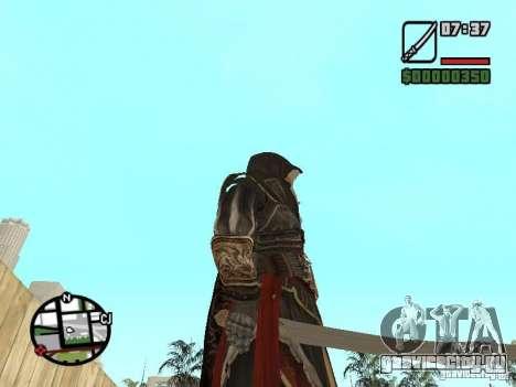 Меч Эцио для GTA San Andreas третий скриншот