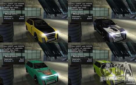 VAZ 2108 Devil V.2 для GTA San Andreas вид сзади