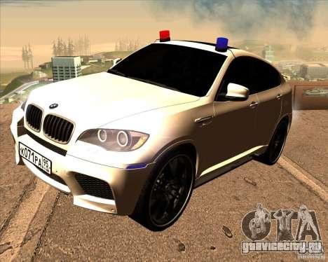 BMW X6 M E71 для GTA San Andreas
