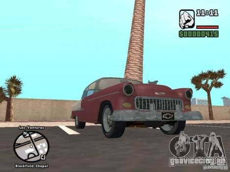 1955 Chevy Belair Sports Coupe для GTA San Andreas