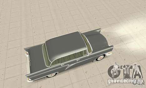 ГАЗ 13 Чайка v2.0 для GTA San Andreas вид изнутри