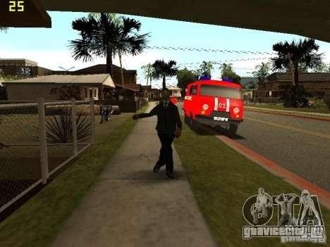 Drunk People Mod для GTA San Andreas