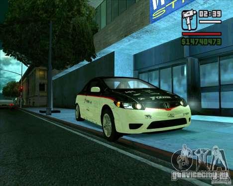 Honda Civic 2006 Coupe 1.1 для GTA San Andreas вид сзади слева