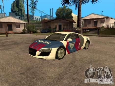 Audi R8 Police Indonesia для GTA San Andreas