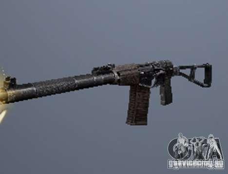Набор оружия из сталкера V2 для GTA San Andreas четвёртый скриншот