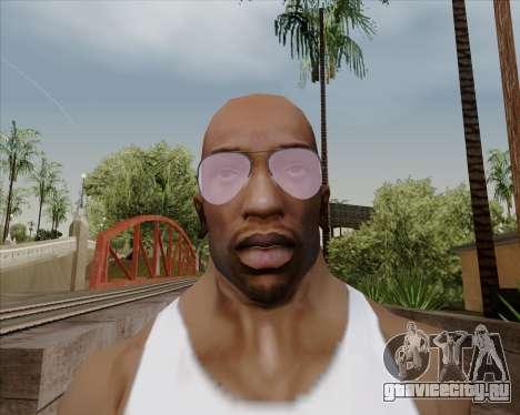 Розовые очки Авиатор для GTA San Andreas