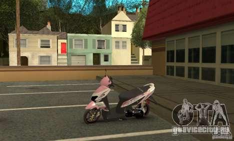 Honda Vario-Velg Racing для GTA San Andreas вид сзади