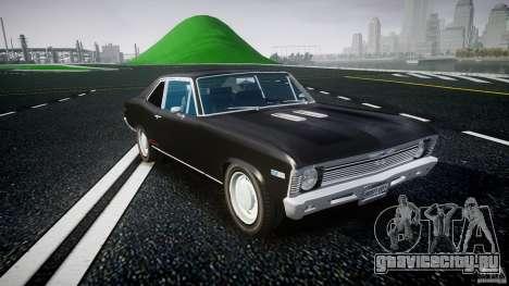 Chevrolet Nova 1969 для GTA 4 вид сзади