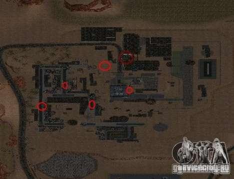 Чернобыль MOD v1 для GTA San Andreas второй скриншот