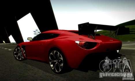 Aston Martin V12 Zagato Final для GTA San Andreas вид сверху