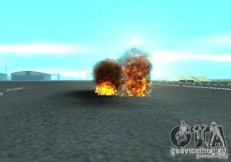Новые эфекты взрывов для GTA San Andreas пятый скриншот