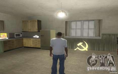 Серп и Молот для GTA San Andreas второй скриншот