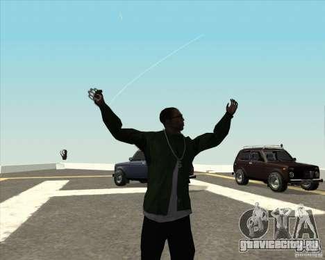 Разные анимации для GTA San Andreas третий скриншот