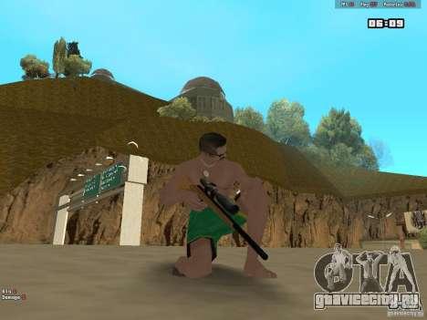 Weapon Pack V1.0 для GTA San Andreas третий скриншот