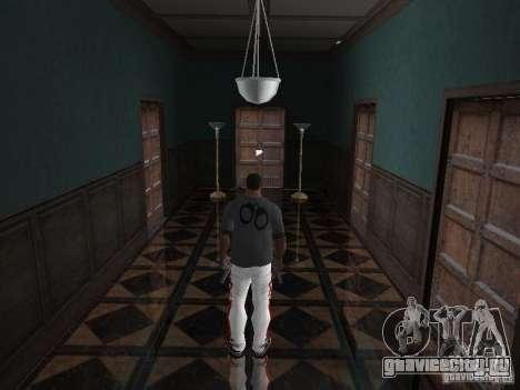 Дыхание для GTA San Andreas пятый скриншот