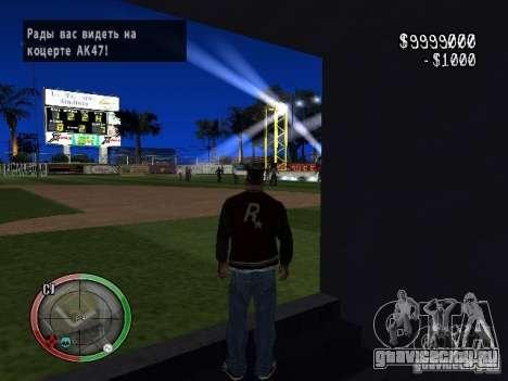 Концерт АК-47 v2 для GTA San Andreas второй скриншот