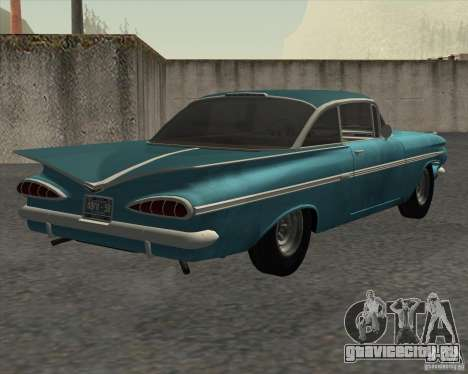 Chevrolet Impala Coupe 1959 Used для GTA San Andreas вид сзади слева