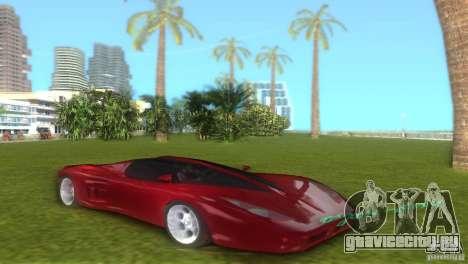 Neural для GTA Vice City вид сзади слева