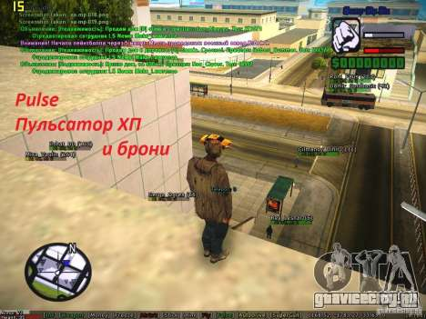 Sobeit for CM v0.6 для GTA San Andreas шестой скриншот
