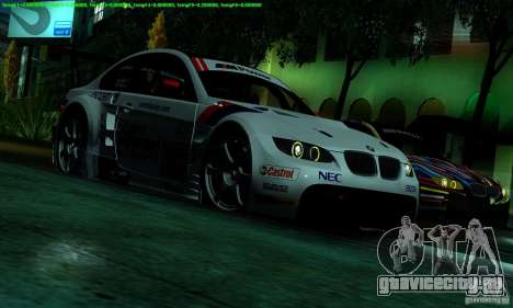 SA_gline 4.0 для GTA San Andreas пятый скриншот