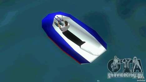 Speedboat dinghy для GTA Vice City вид сзади слева