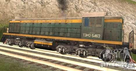 ТЭМ2 для GTA San Andreas вид слева