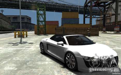 Audi R8 Spyder 5.2 FSI Quattro V4 [EPM] для GTA 4