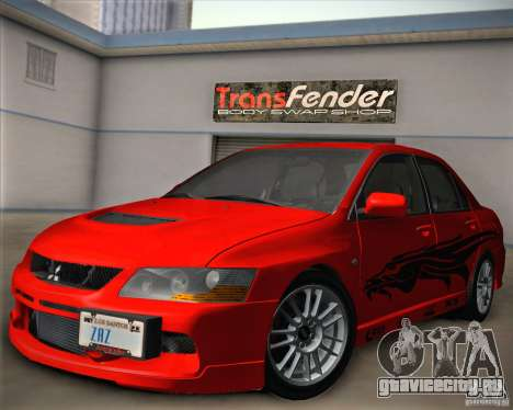 Mitsubishi Lancer Evolution IX Tunable для GTA San Andreas вид снизу