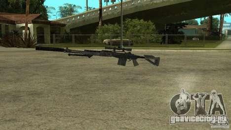 MK14 EBR с глушителем для GTA San Andreas третий скриншот