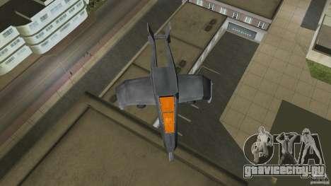 X-304 Gunship для GTA Vice City вид слева