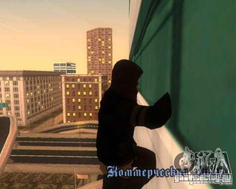 Prototype MOD для GTA San Andreas второй скриншот