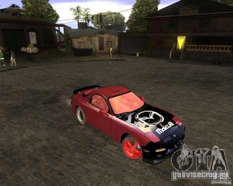 Mazda RX-7 Drifter для GTA San Andreas вид слева