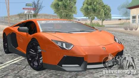 Lamborghini Aventador LP700-4 2012 для GTA San Andreas вид снизу