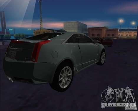 Cadillac CTS-V для GTA San Andreas вид слева