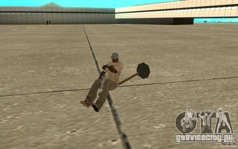 Flying Broom для GTA San Andreas вид слева