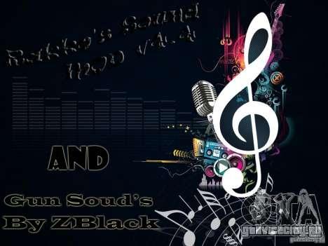 Rakkos Sound Mod v4.4 для GTA San Andreas
