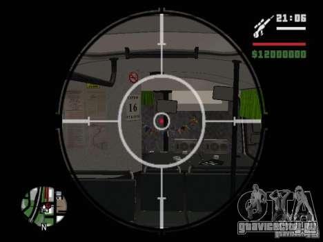 ПАЗ-32054 для GTA San Andreas вид сверху