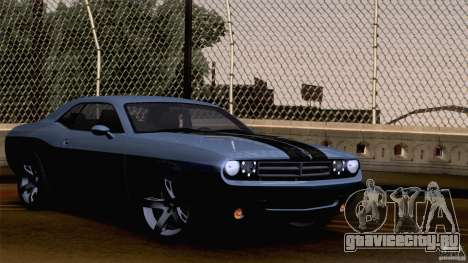Dodge Challenger SRT8 для GTA San Andreas двигатель