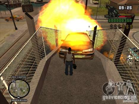 Взрывчатка C4 для GTA San Andreas четвёртый скриншот