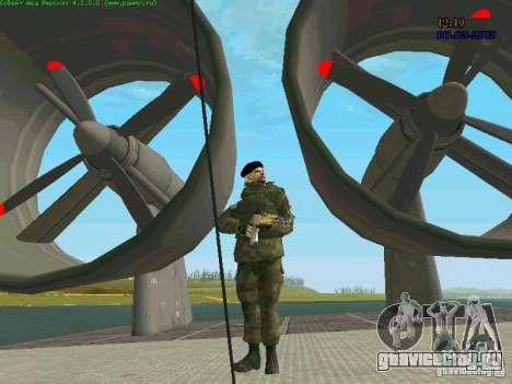 Морской Пехотинец Рф для GTA San Andreas пятый скриншот