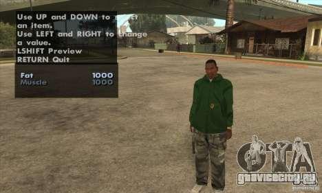Skin Selector v2.1 для GTA San Andreas шестой скриншот