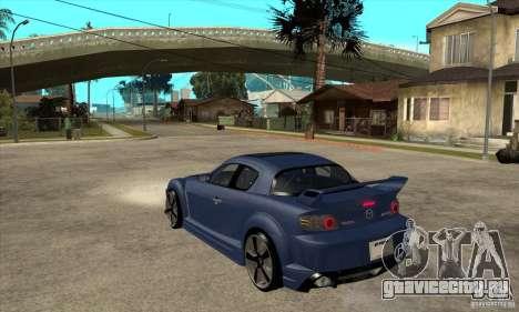 Mazda RX-8 v2 для GTA San Andreas вид сзади слева