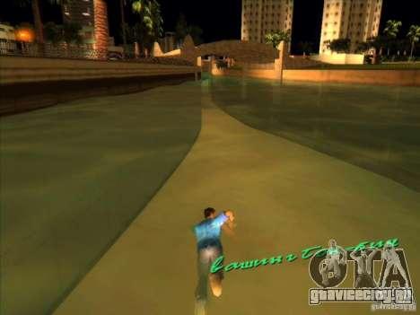 Плавание с новой анимацией для GTA Vice City второй скриншот
