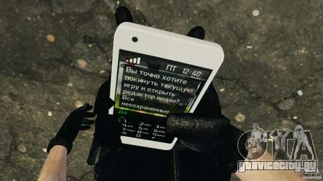 Samsung Galaxy S2 для GTA 4 шестой скриншот