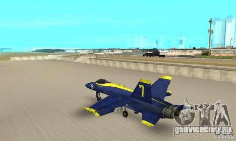 Blue Angels Mod (HQ) для GTA San Andreas вид сзади слева