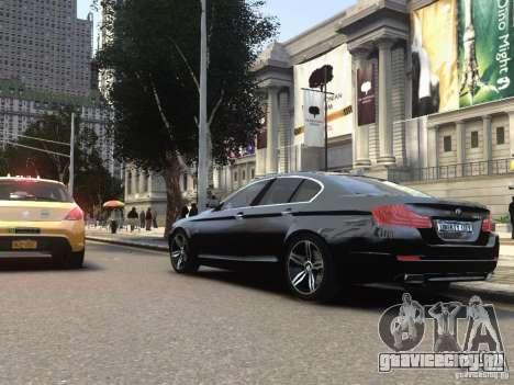 BMW 550i F10 для GTA 4 вид сзади слева