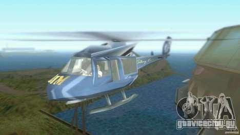 Sky Cat для GTA Vice City