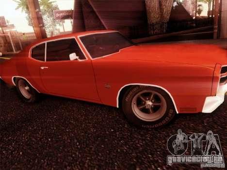Chevy Chevelle SS 1970 для GTA San Andreas вид сзади слева