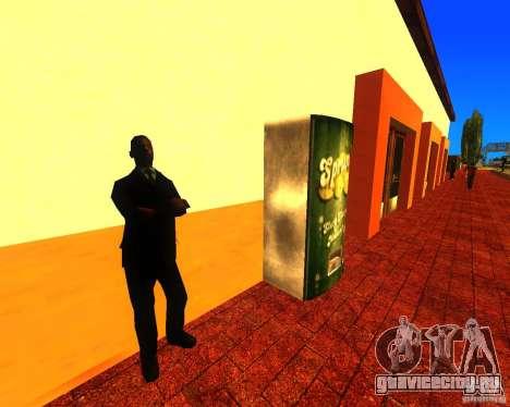 Оживлённый железнодорожный вокзал в Лос Сантосе для GTA San Andreas третий скриншот