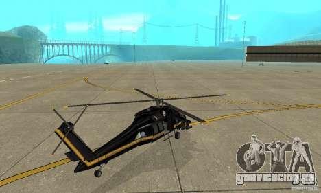 Annihilator для GTA San Andreas вид сзади слева